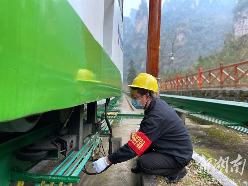 张家界武陵源景区有序准备迎开放 新湖南www.hunanabc.com