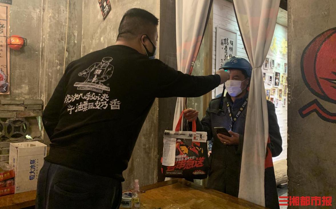 """湖南近千家餐饮店首开外卖,""""线上销售""""会成常态吗 新湖南www.hunanabc.com"""