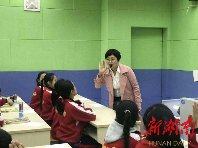 清水塘二小教师参与市、区级网络课程资源征集活动随笔录 新湖南www.hunanabc.com