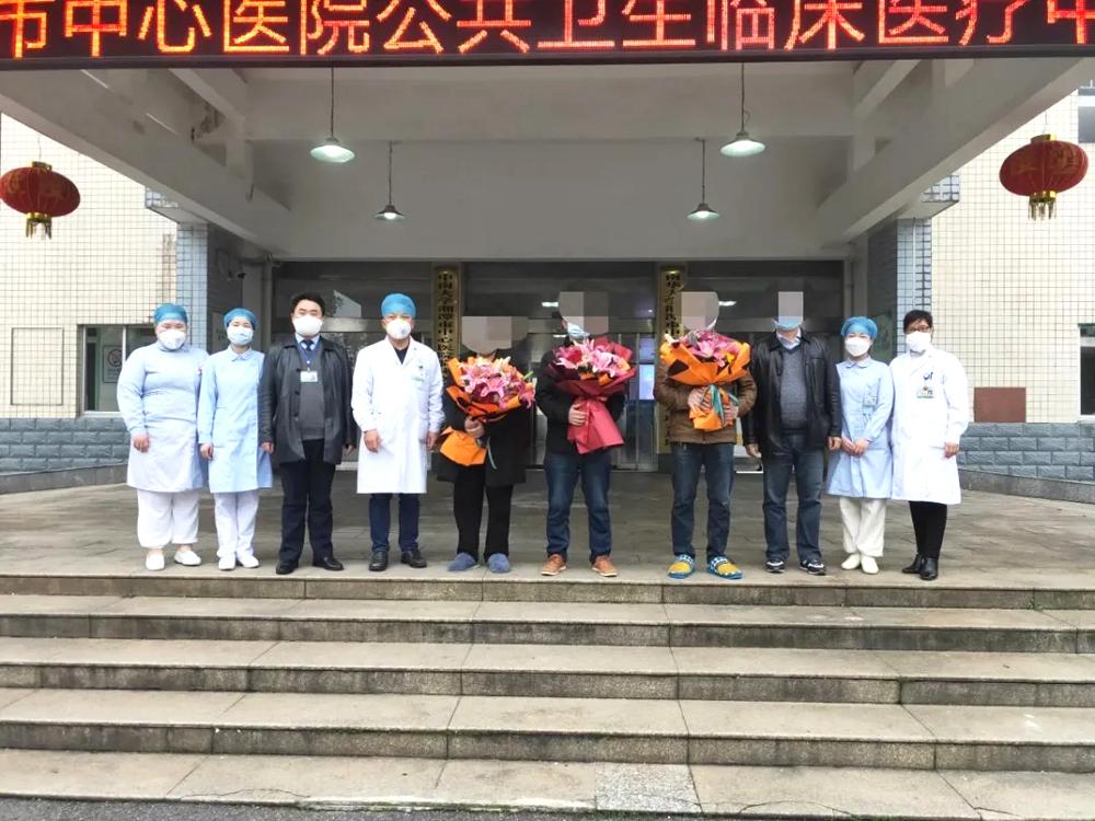 科学施策·全力救治 湘潭新冠肺炎病例治愈步步为营 新湖南www.hunanabc.com