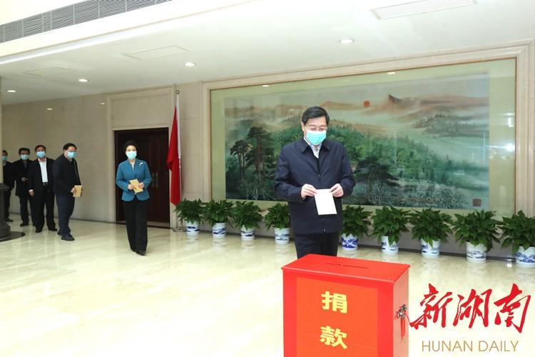 快讯 杜家毫乌兰等为支持新冠肺炎疫情防控工作捐款 新湖南www.hunanabc.com