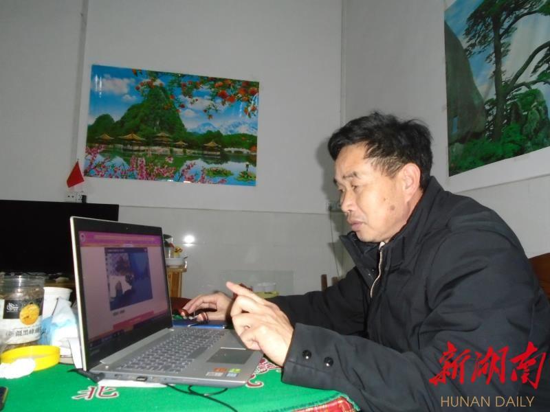 江永:疫情期间廉洁教育不松懈 新湖南www.hunanabc.com