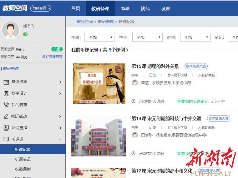 """娄底市娄星区石井中学""""学旅不止步"""" 新湖南www.hunanabc.com"""