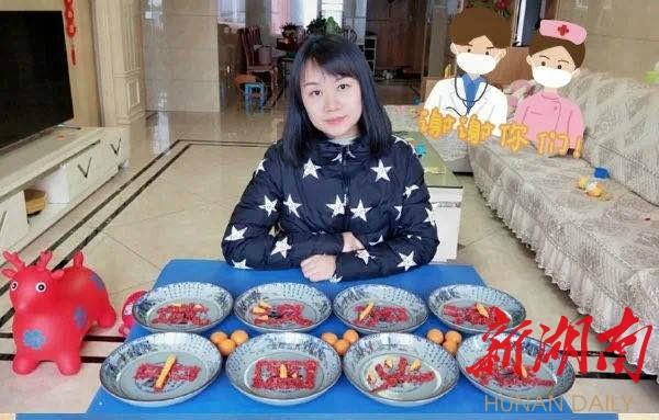 """宁远:""""三八妇女节""""""""果""""然精彩 新湖南www.hunanabc.com"""
