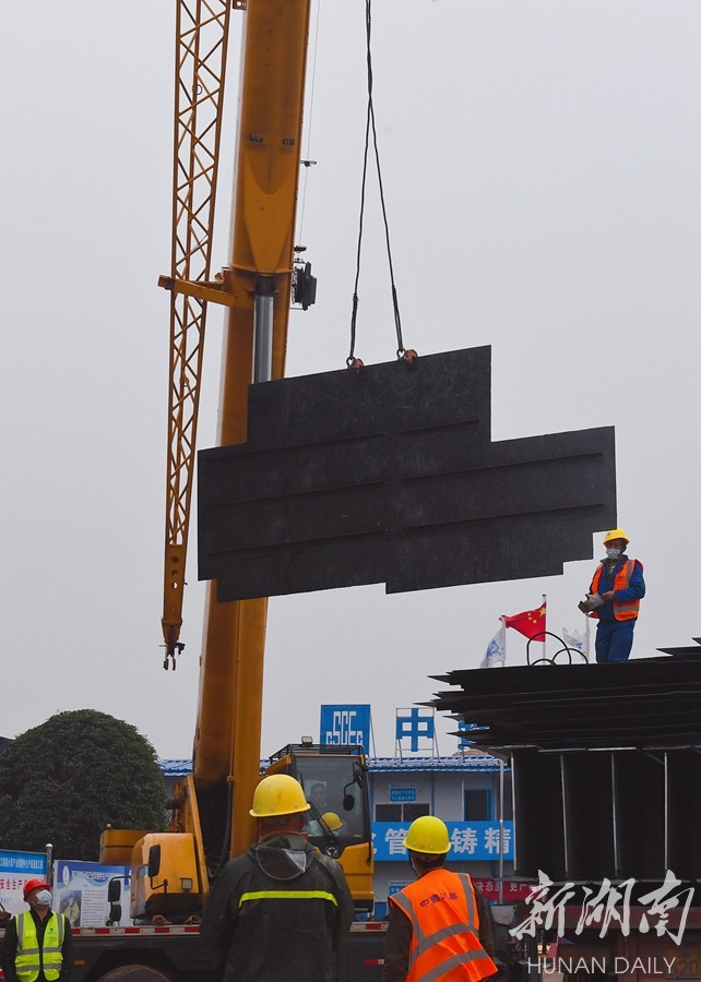 """鲲鹏振翅""急 新湖南www.hunanabc.com"