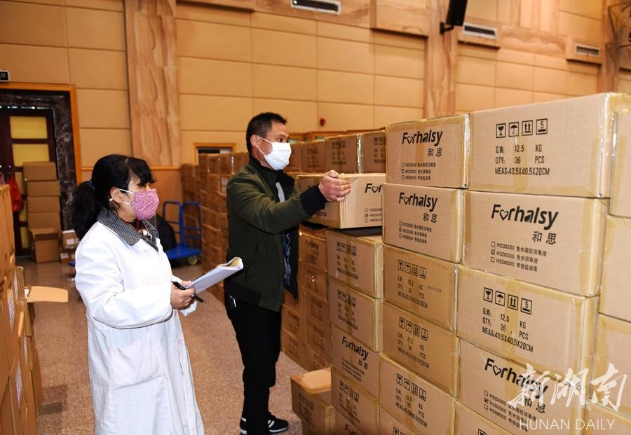 物资保障助战疫 新湖南www.hunanabc.com