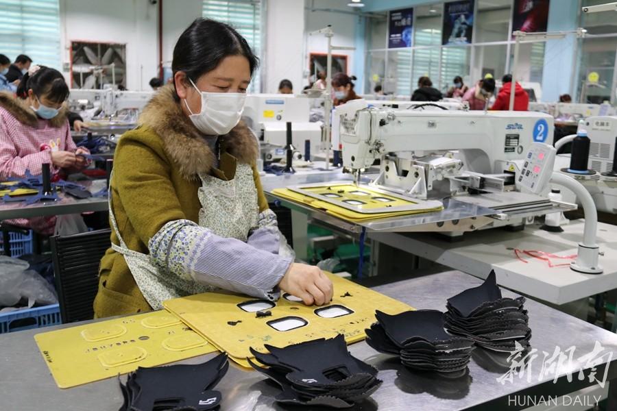 扶贫印记:企业领头 带动增收 新湖南www.hunanabc.com