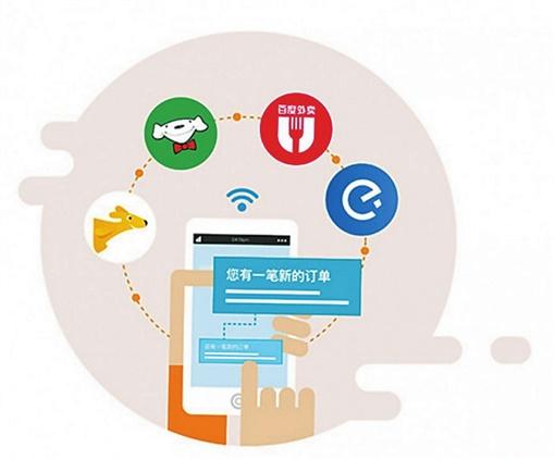 消费重启 追赶新商机 新湖南www.hunanabc.com