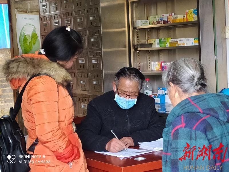 【连线抗击新冠肺炎最前线】(489)71岁村医向泽平的平凡坚守 新湖南www.hunanabc.com