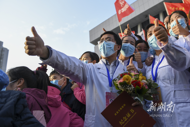 """""""关门大吉!""""武昌方舱医院休舱 新湖南www.hunanabc.com"""