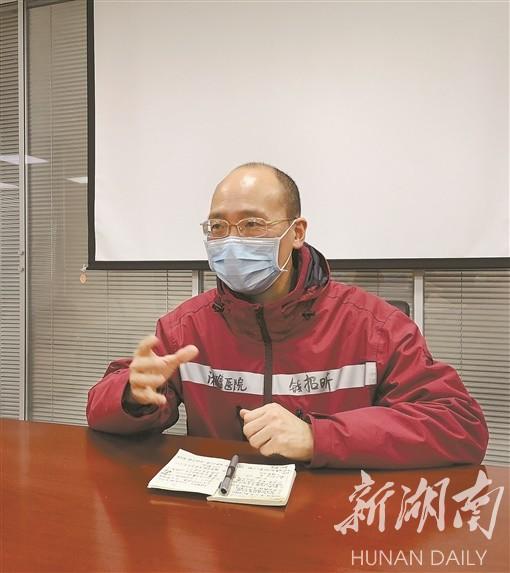 """抗""""疫""""群英谱丨""""湘雅模式""""展奇效 新湖南www.hunanabc.com"""