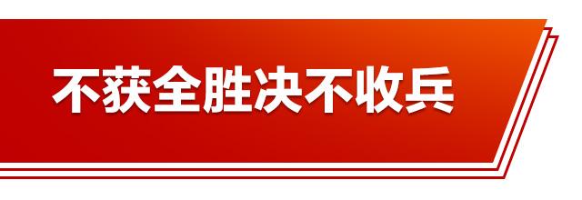 湘楚春已至 战疫胜可期——我省干部群众热议习近平总书记在湖北省考察新冠肺炎疫情防控工作时的重要讲话 新湖南www.hunanabc.com