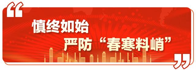 """已见枝头杨柳色 战""""疫""""未到解甲时 新湖南www.hunanabc.com"""