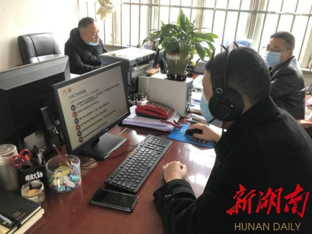 """永顺:""""国培计划""""项目首次网络直播培训顺利完成 新湖南www.hunanabc.com"""