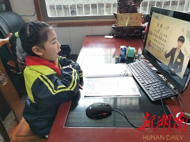 湘潭雨湖:线上阅读提升语文素养 新湖南www.hunanabc.com