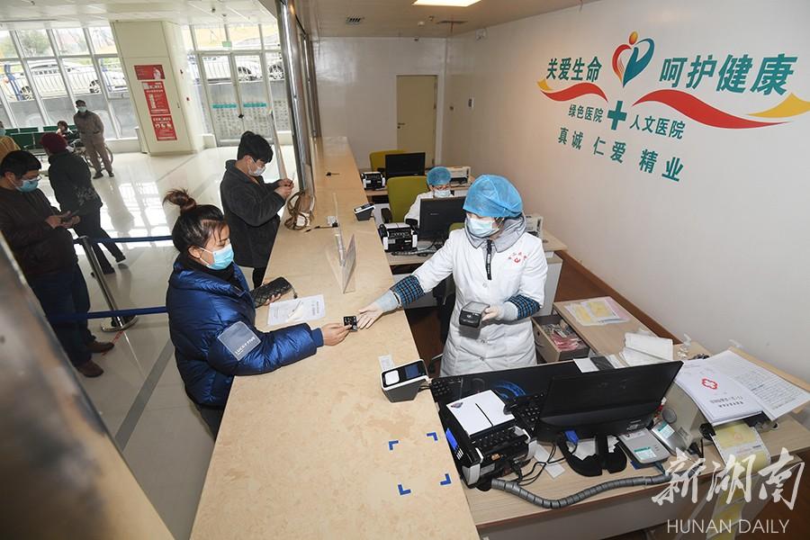 定点医院恢复普通门诊和住院服务 新湖南www.hunanabc.com