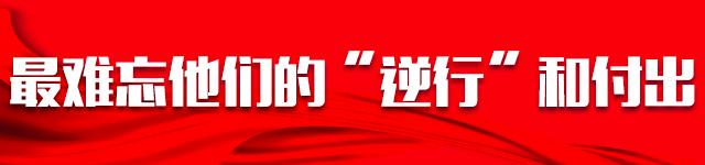使奋战者无忧,让勇敢者笃行 新湖南www.hunanabc.com