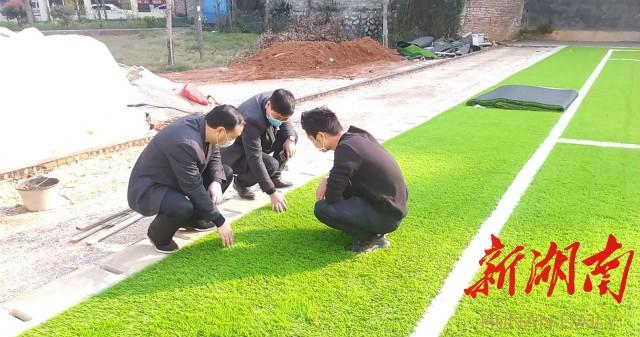 蓝山:大力开展校园足球场地建设 新湖南www.hunanabc.com