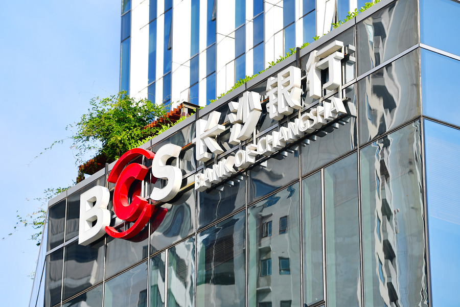 坚定未来信心,长沙银行大股东与管理层拟增持近亿元 新湖南www.hunanabc.com