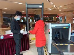 长沙市图书馆恢复开放,入馆需至少提前半天实名预约制 新湖南www.hunanabc.com