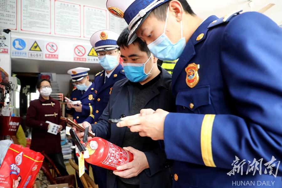 抽检消防产品 新湖南www.hunanabc.com