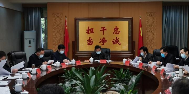 易鹏飞主持召开市委财经委员会第三次会议 新湖南www.hunanabc.com
