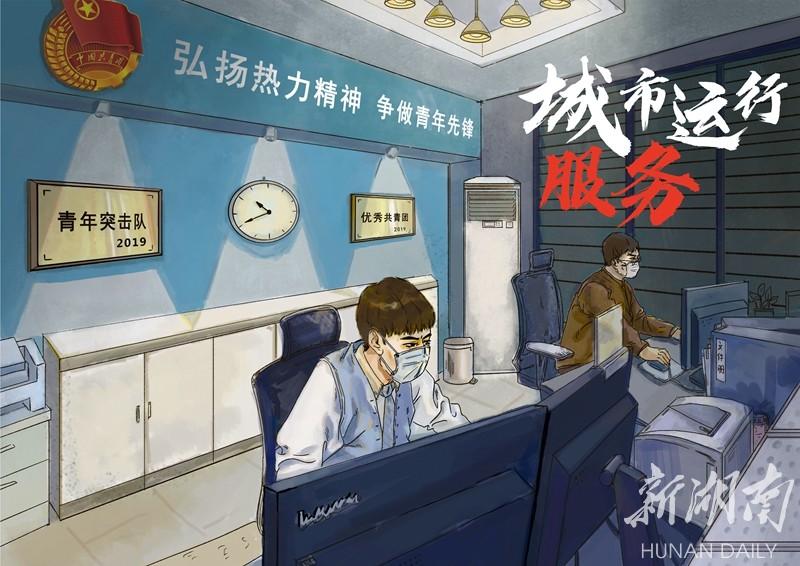 """青春战""""疫""""丨中南学子手绘海报记录共青团行动 新湖南www.hunanabc.com"""