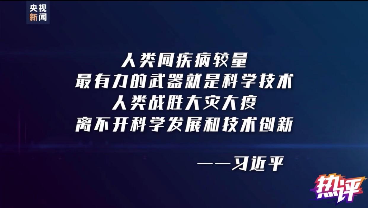 """习近平16日《求是》文章里的三个""""关键"""""""