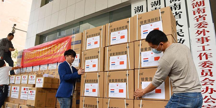 湖南向国际友城捐助抗疫物资