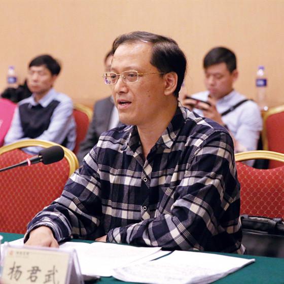 杨君武:广听民意,为社会公正发声