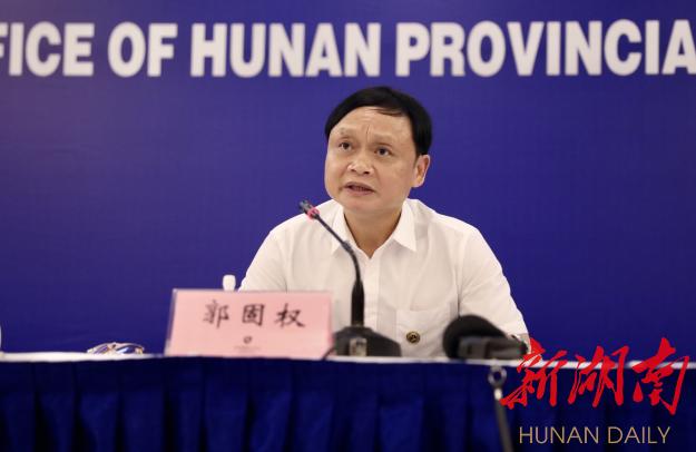 2020湖南红色旅游文化节暨首届湘潭红博会发布最新消息
